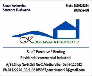 real estate services in patparganj industrial area